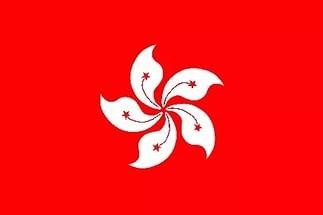 Флаг Гонконг