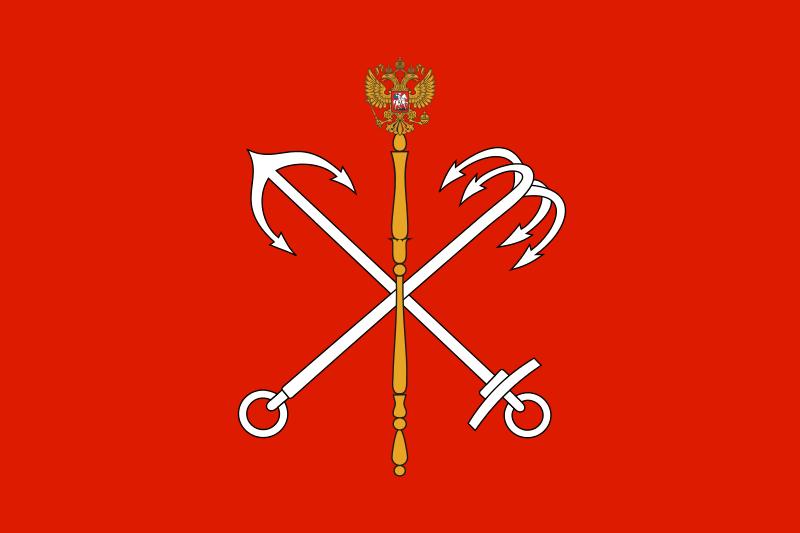 Flag Saint Petersburg