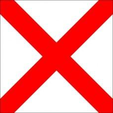 MCC Flag & quot; V & quot;