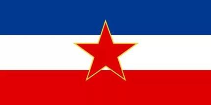 Флаг Югославия