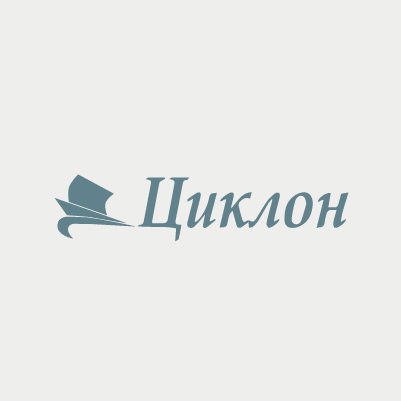 Sealed packet switch GPP3-100 / H2