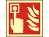 Пожарная сигнализация 150х150мм