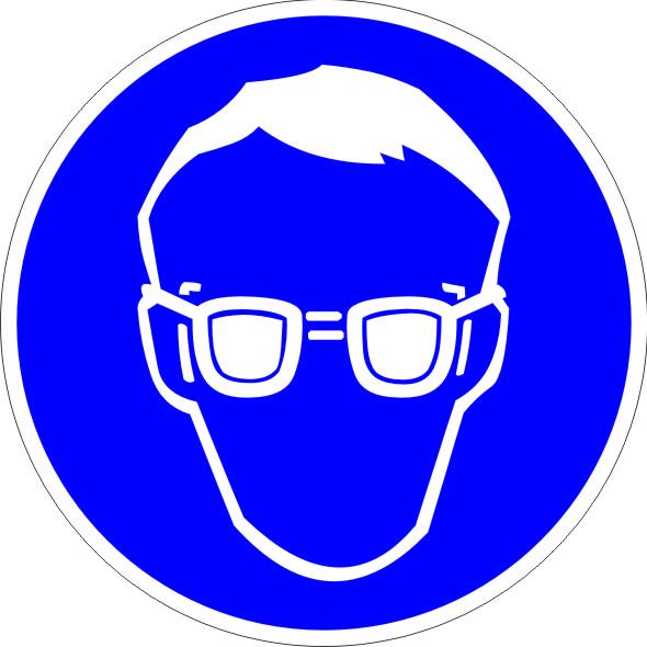 Работать в защитных очках 150х150мм