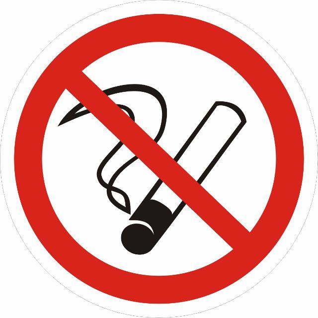 Не курить 150х150мм