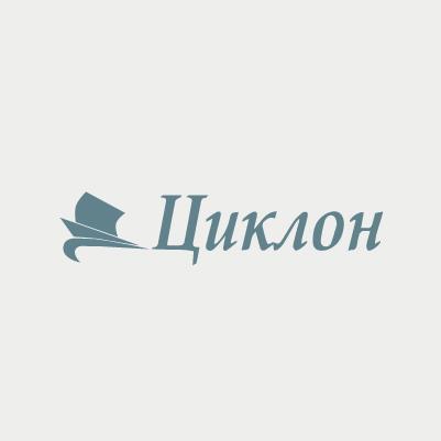 "Плакат ""место сбора мусора"" (на русском языке)"