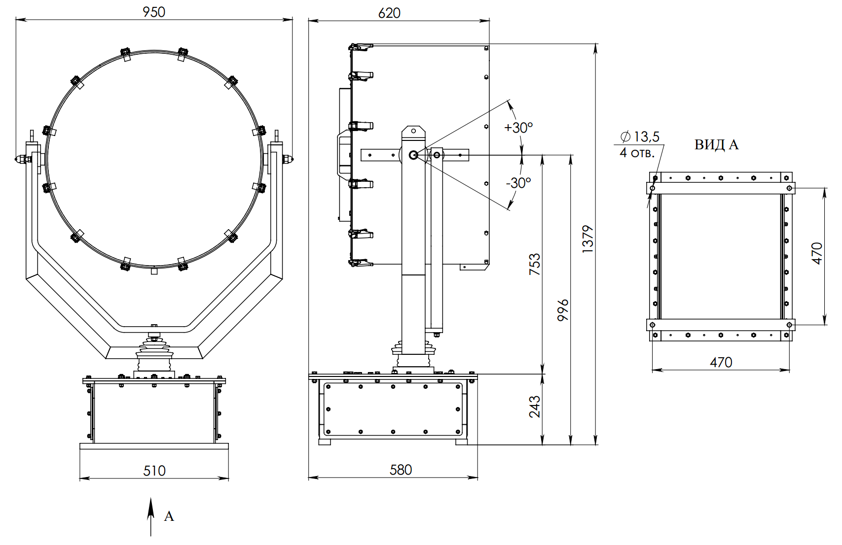 Прожектор с дистанционным управлением пультом (DH/4)