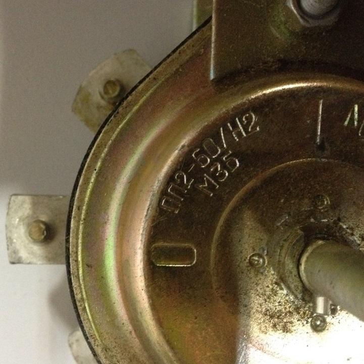 Batch switch PP2-60 / H2