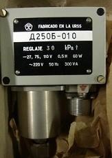 Pressure switch sensor D250B-010