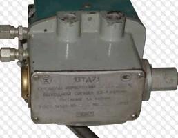 Temperature converter 13TD73