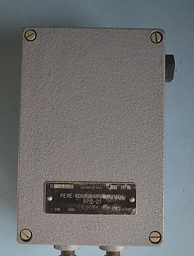 combined pressure switch KRD-2