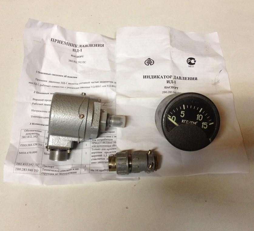 Pressure indicator ID-1