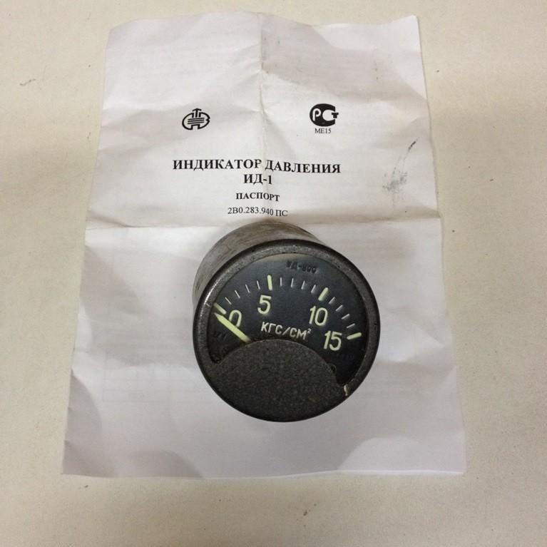 Указатель давления УД-800/1 (УДМ)