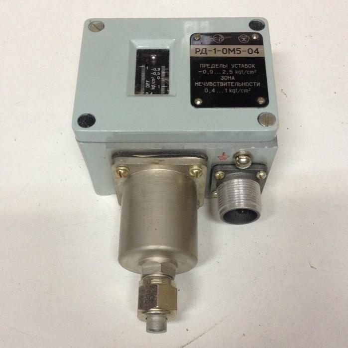 Реле давления РД-1-ОМ5-04