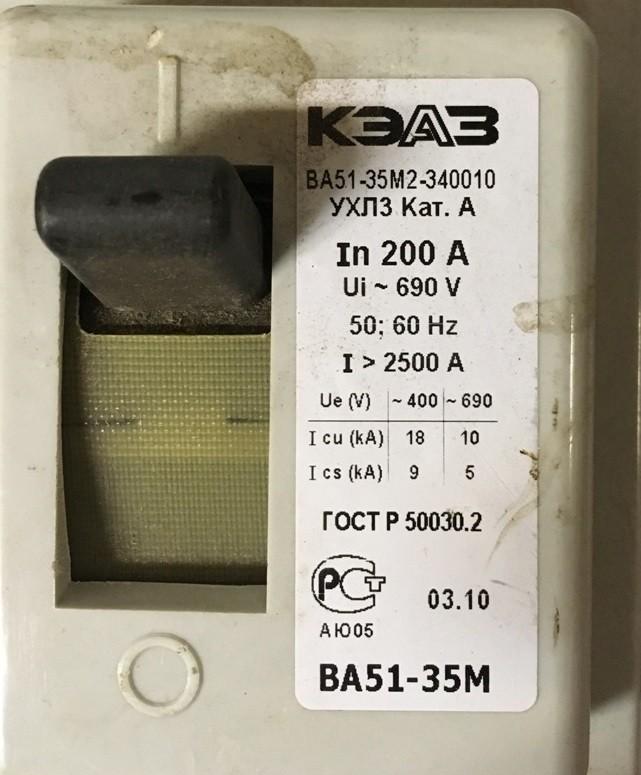Автомат ВА51-35М2-340010