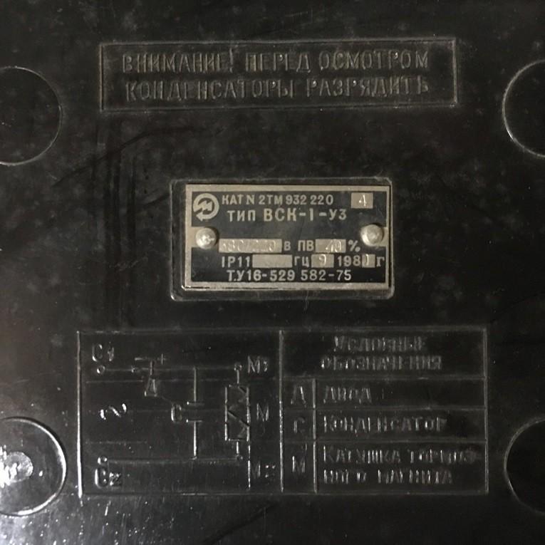 Выпрямитель ВСК-1-У3