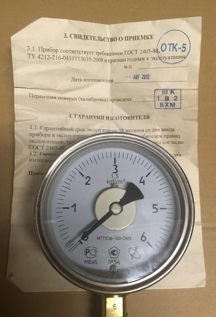 Манометр МВТПСФ-100-ОМ2 (0+6 kgf/cm2)