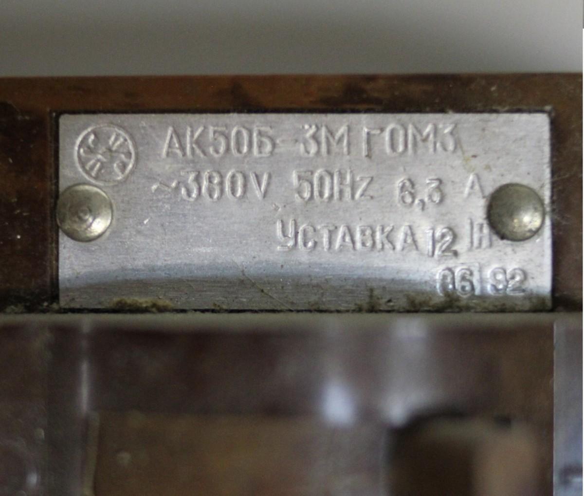 AK 50-3 6,3 А assault rifle (12)