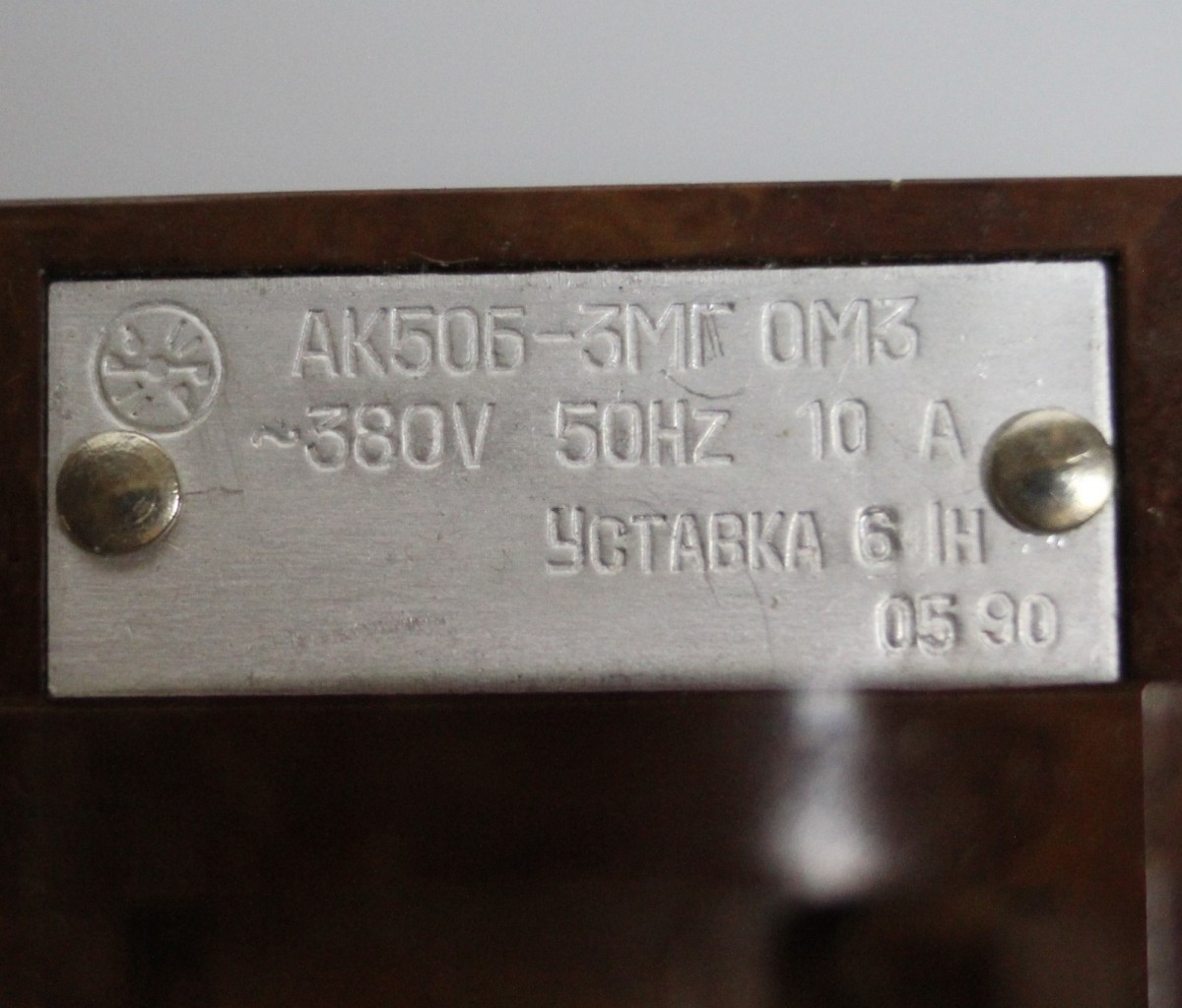 Automatic AK50B-3MG OM3 10A (6)