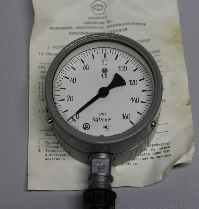 Манометр МТПСд-100-ОМ2 (0-160 кгс/см2)