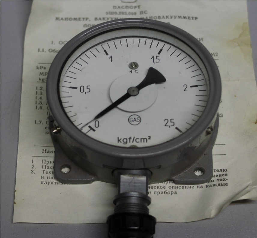 Pressure gauge MTPSd-100-OM2 (0-2.5 kgf / cm2)