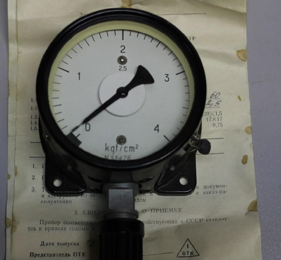 Манометр МТПСД-100-ОМ2 (0-4 кг/см2)