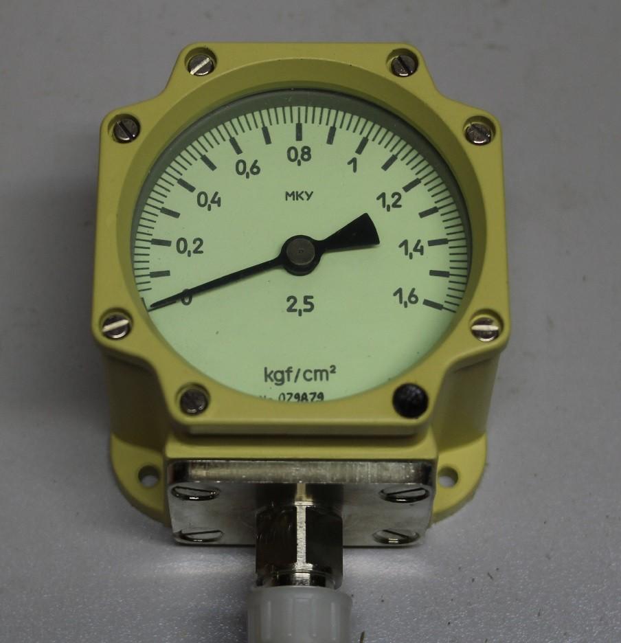 Манометр МКУ 0-1,6 (кг/см2)