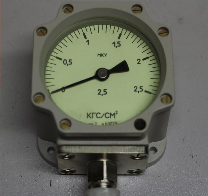 Манометр МКУ 0-2,5 (кг/см2)