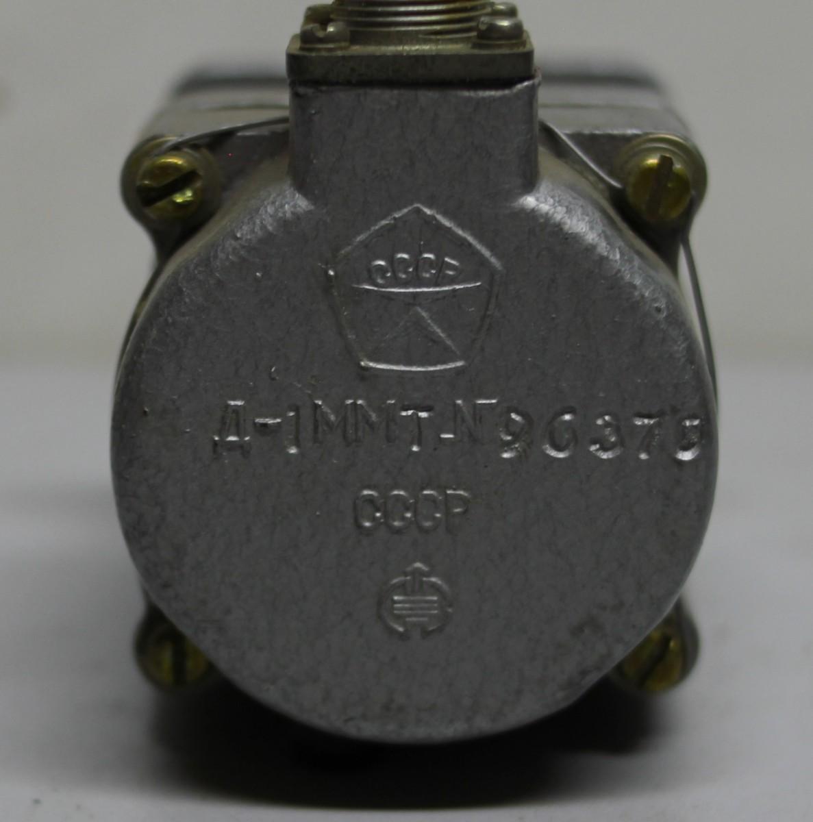 Primary converter D-1MM