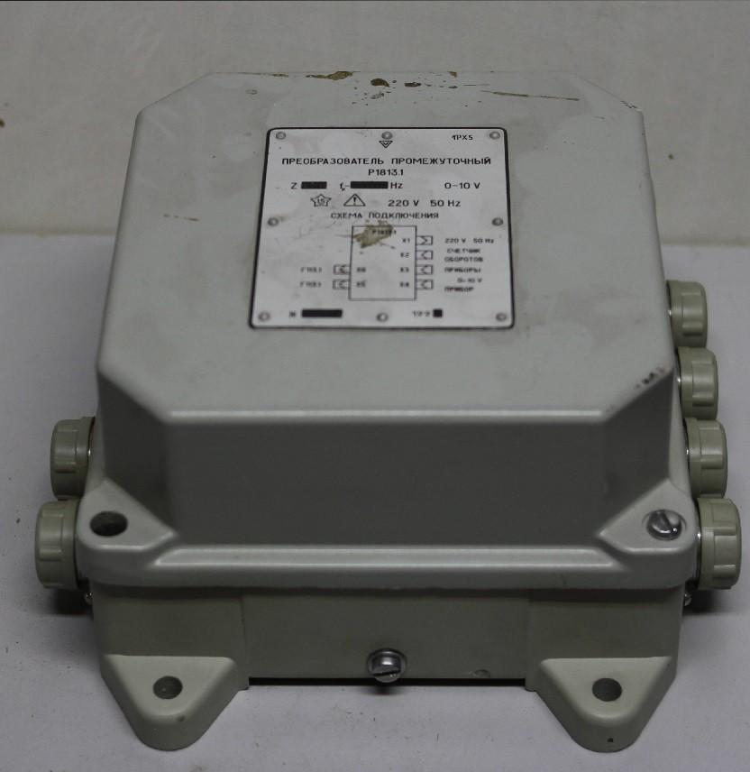 Intermediate converter