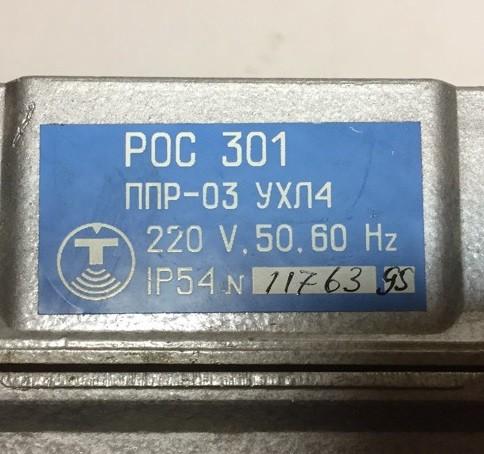 Датчик-реле уровня РОС-301