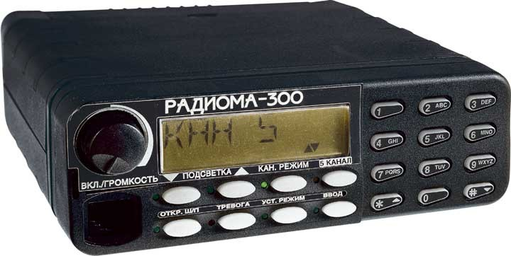 Радиома-300