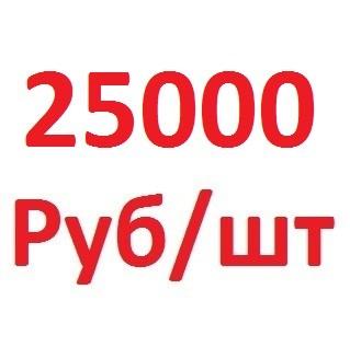 АНЕМОМЕТР АСЦ-3