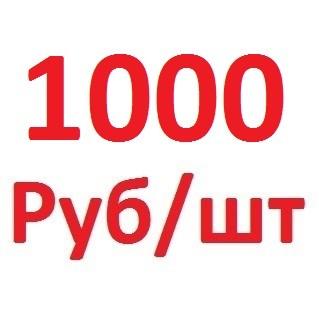 БУЙ СВЕТЯЩИЙСЯ «БССК - ЦИКЛОН»