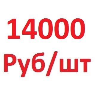 OVEN TEN for PKE-50
