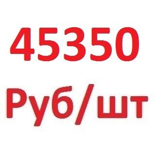 LINEMET ULM-1