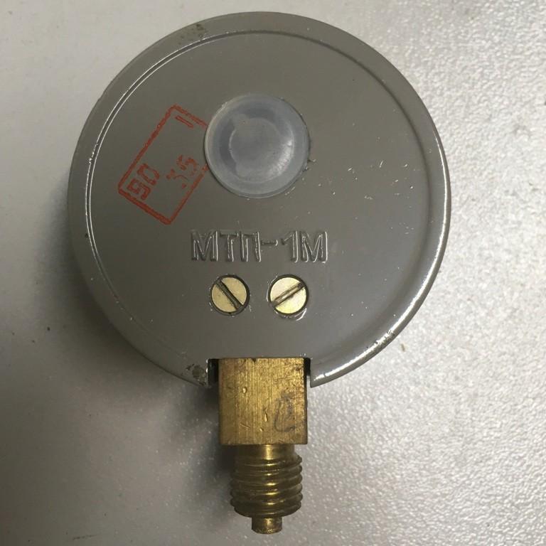Манометр МТП-1М (0-40 кгс/см2)