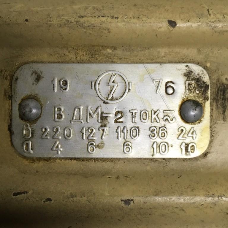 Ship door switch VDM-2