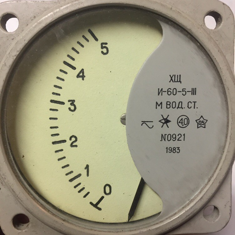 I-60-5-3 liquid level indicator