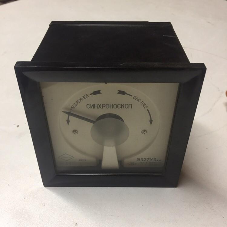 Synchronoscope E327UZ