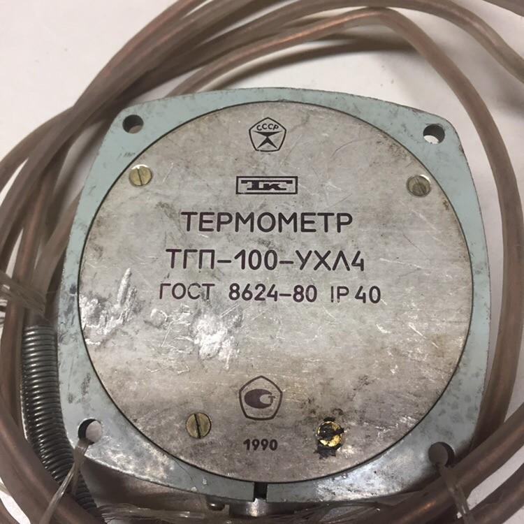 Термометр ТГП-100-УХЛ4