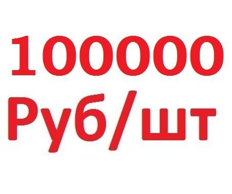 ВОДОНАГРЕВАТЕЛЬ ВСЭ-300, 220В