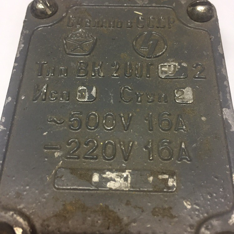 Limit switch VK200GB U2 16A