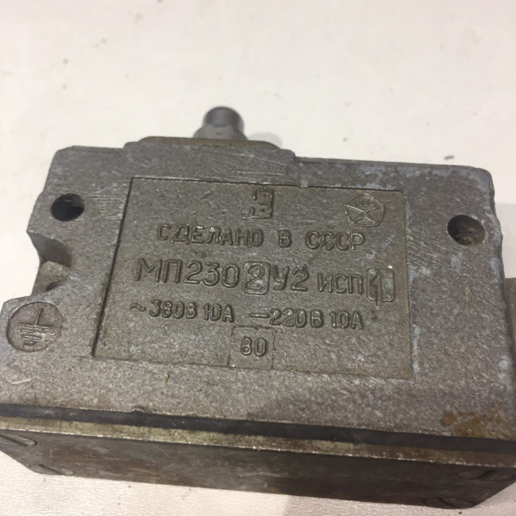 Microswitch MP2302 U2 isp1