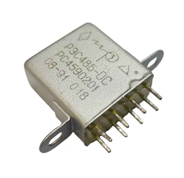 Electromagnetic relay RES 48B