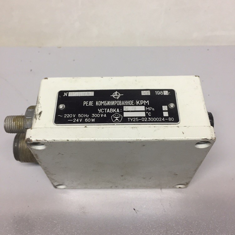 KRM pressure relay