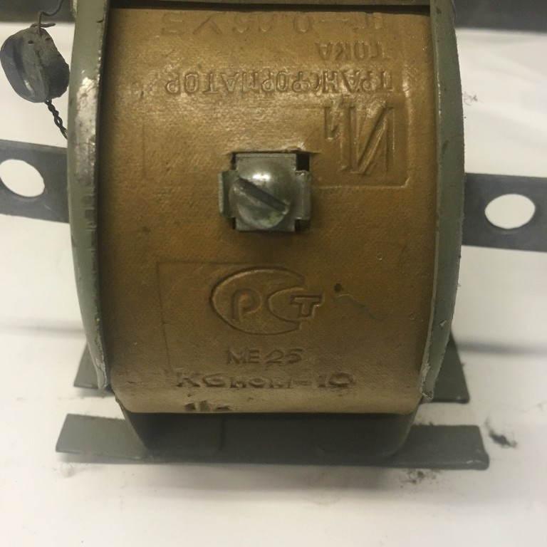 Current transformer T-0.66 50/5