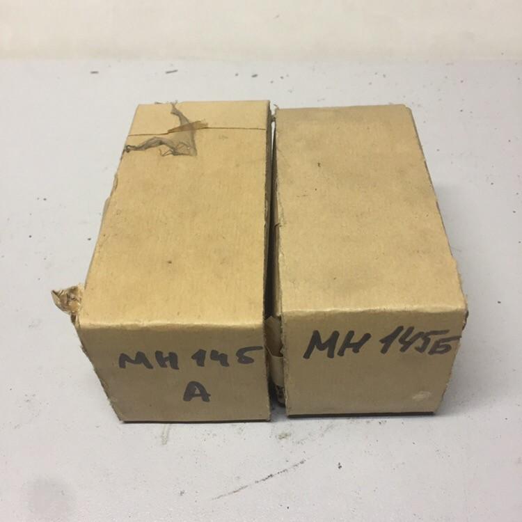Servomotor MN-145A