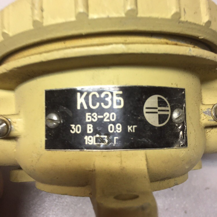 Junction box KSZB