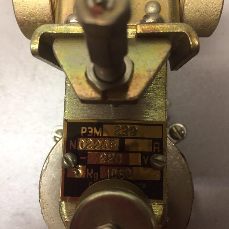 Реле РЭМ 222, 220В, 1,5 сек