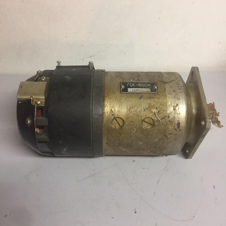 Generator GSK-1500ZH
